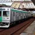 Photos: 2020_0921_113250 普通 国際会館行 (地下鉄直通)