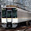 Photos: 2020_0910_161836_01 快速急行 神戸三宮行 9728
