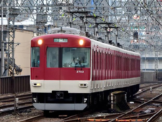 2020_0910_162329_01 区間準急 大阪難波行