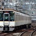 Photos: 2020_0910_155912 快速急行 神戸三宮行       9727