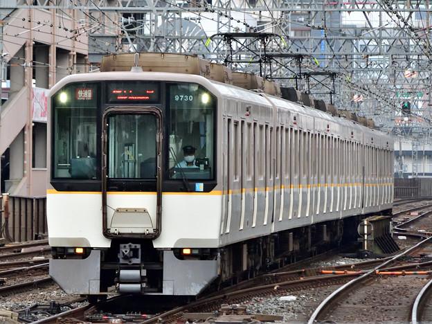 2020_0910_163708 快速急行 神戸三宮行  9730
