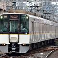 Photos: 2020_0910_163708 快速急行 神戸三宮行  9730