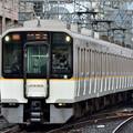 Photos: 2020_0910_164832 急行 大阪難波行 5722