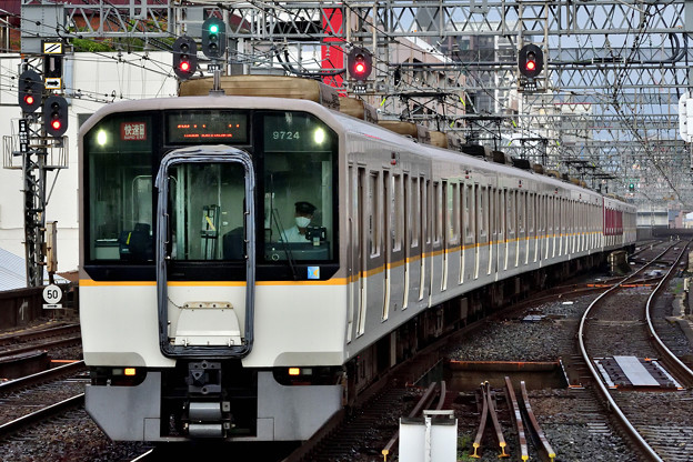 2020_0910_165631 快速急行 神戸三宮行 9724