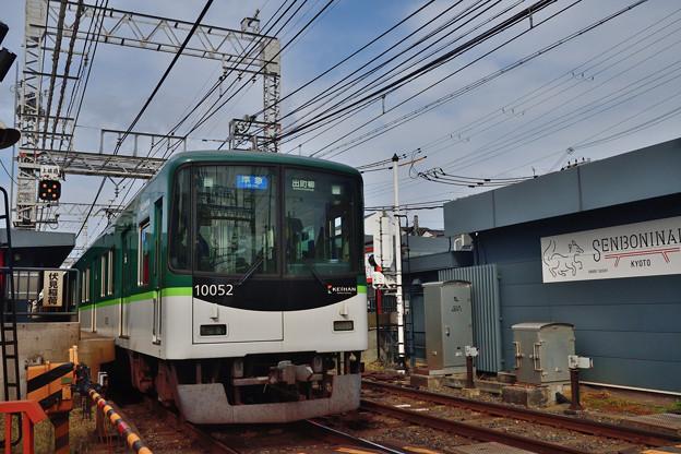 2020_1101_133200_01 伏見稲荷駅
