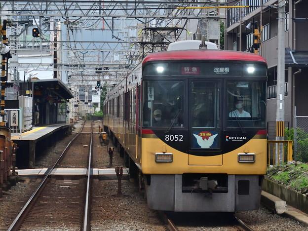 2020_0614_131510 伏見桃山駅