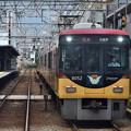 Photos: 2020_0614_131510 伏見桃山駅