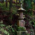 Photos: 2020_1108_135415 延暦寺