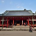 Photos: 2020_1108_142545 大講堂