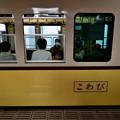 2020_1115_160751 びわこ号(復刻塗装)