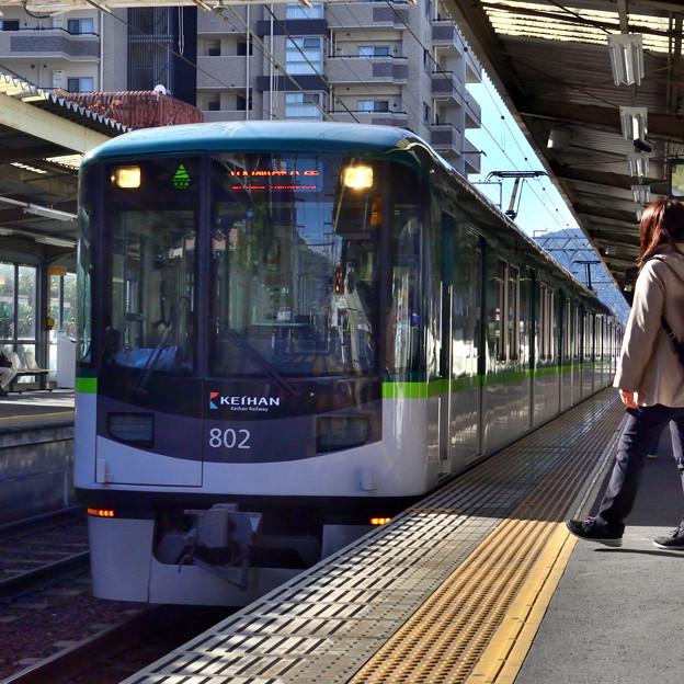2020_1115_133341 京阪800系電車
