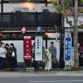Photos: 2020_1122_162846_01 銀閣寺道バス停