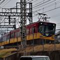 Photos: 2020_1213_135602 築堤を下る京阪電車