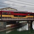 Photos: 2020_1213_142023 琵琶湖疎水 鴨川運河