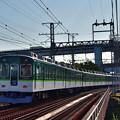 Photos: 2020_1206_114643 宇治川南踏切