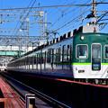 Photos: 2020_1206_143147 新高瀬川踏切京都側を見る。