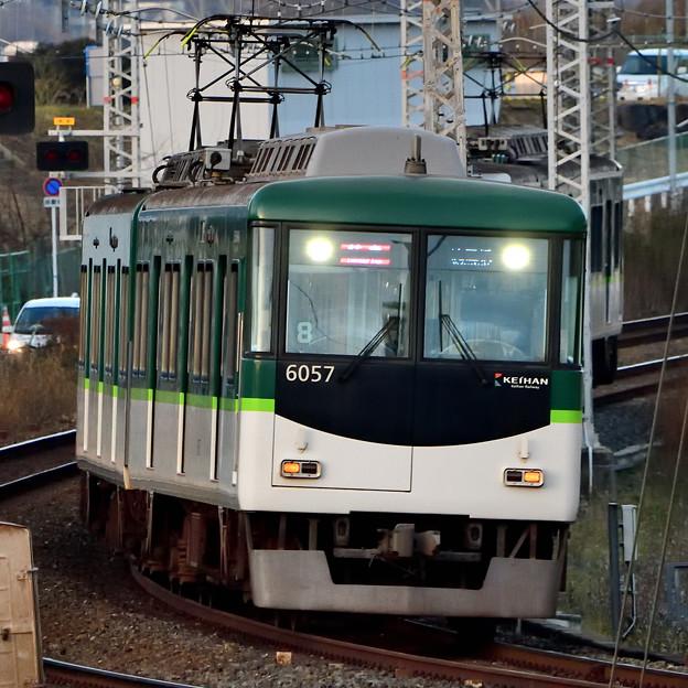 2021_0103_164730 特急 淀屋橋行