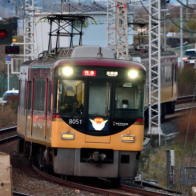 2021_0103_170029 特急 淀屋橋行