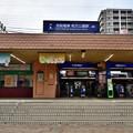 Photos: 2021_0111_140022 枚方公園駅