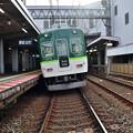 Photos: 2021_0111_143958 カーブ上にある光善寺駅