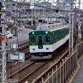 Photos: 2021_0111_145129 光善寺駅大阪側