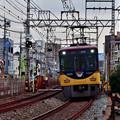 Photos: 2021_0111_145920 香里6号踏切から大阪側