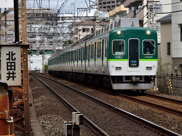2020_1128_135055 北田井踏切京都方