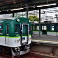 2020_1228_091515 萱島駅