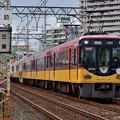 Photos: 2020_1128_112348_01 三栗踏切