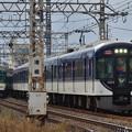 Photos: 2020_1128_113457 渚橋踏切から御殿山駅を望む