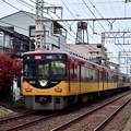Photos: 2020_1213_155252 丹波橋5号踏切を通過する特急電車