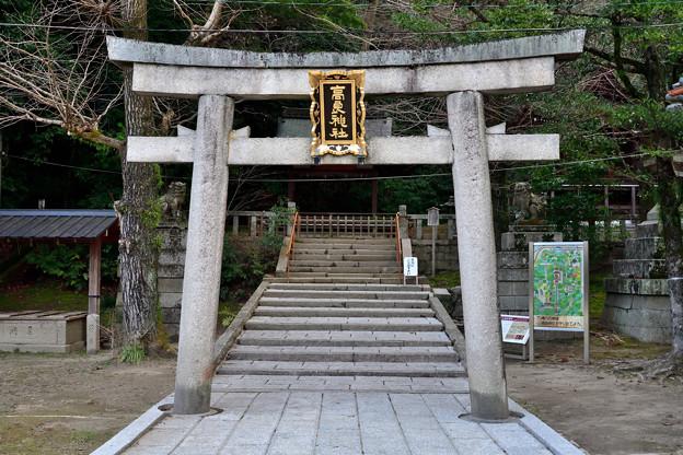 2021_0128_162703 高良神社