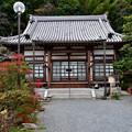 Photos: 2021_0128_161538 本妙寺