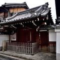 Photos: 2021_0128_161859 泰勝寺