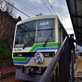 Photos: 2021_0207_123914 市原駅