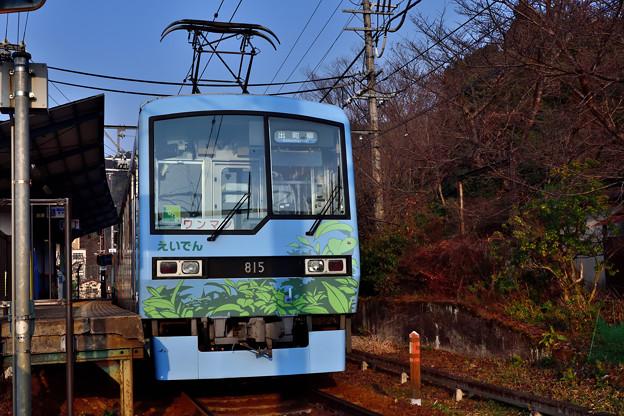 2021_0207_160807 こもれび号 出町柳行