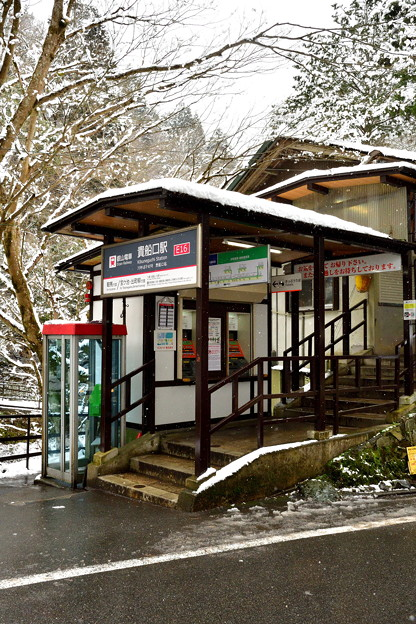 2017_0211_121628 雪の貴船口駅