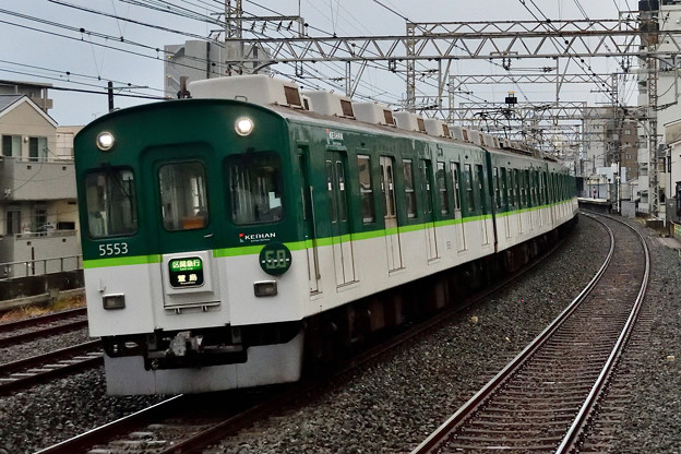 2020_1228_083948 京阪5000系 5553F
