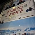 Photos: シネスイッチ銀座