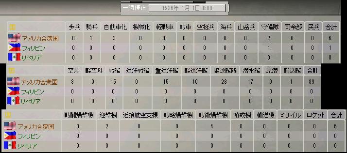 http://art5.photozou.jp/pub/554/3163554/photo/254953518_org.v1522753270.png