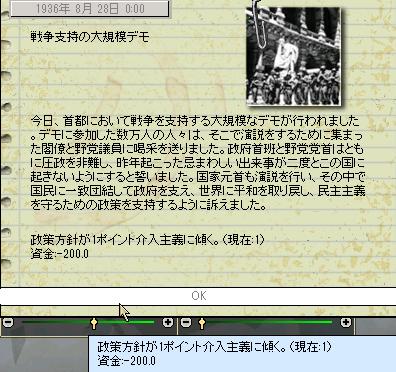 http://art5.photozou.jp/pub/554/3163554/photo/254953549.v1522753344.png