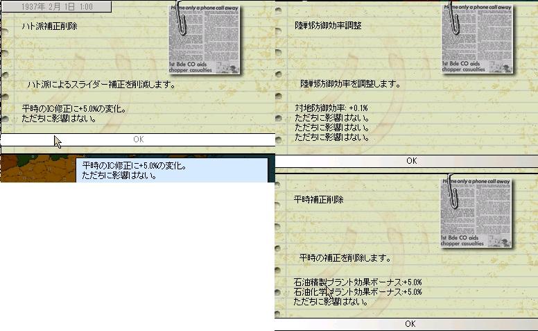http://art5.photozou.jp/pub/554/3163554/photo/255098195_org.v1523360384.jpg