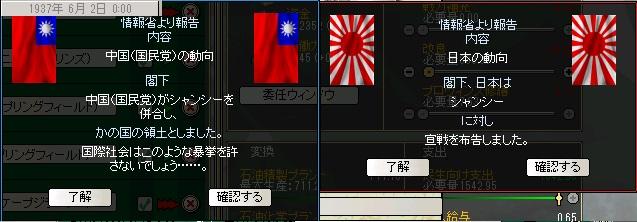 http://art5.photozou.jp/pub/554/3163554/photo/255098219_org.v1523368998.jpg
