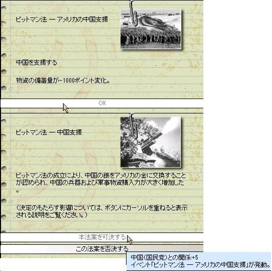 http://art5.photozou.jp/pub/554/3163554/photo/255098227_org.v1523360420.jpg