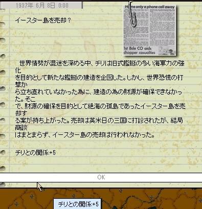 http://art5.photozou.jp/pub/554/3163554/photo/255098237_624.v1523360431.jpg