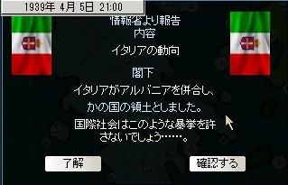 http://art5.photozou.jp/pub/554/3163554/photo/255492025.v1525244073.jpg