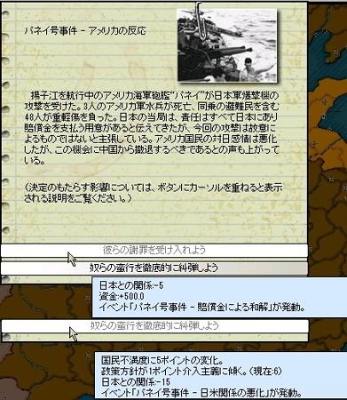 http://art5.photozou.jp/pub/554/3163554/photo/255492030.v1525244103.jpg