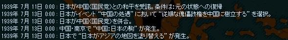 http://art5.photozou.jp/pub/554/3163554/photo/255492040_org.v1525244148.jpg