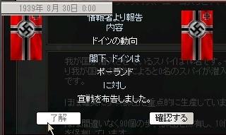 http://art5.photozou.jp/pub/554/3163554/photo/255492041.v1525244155.jpg