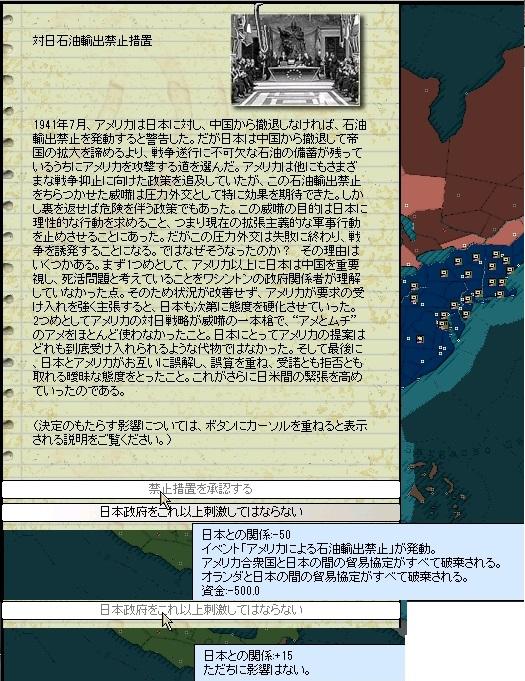http://art5.photozou.jp/pub/554/3163554/photo/255492047_org.v1525244186.jpg